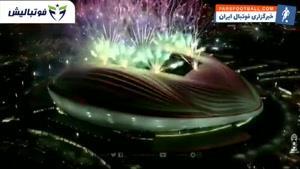 افتتاح رسمی اولین ورزشگاه جام جهانی ۲۰۲۲ قطر