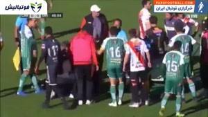 مرگ ناگهانی داور فوتبال در جریان مسابقه