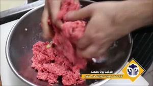 آموزش پخت کباب کوبیده حرفه ای