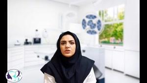 فیلم توضیحات کامل دکتر سمیه ابراهیم گل درباره کشیدن دندان عقل قسمت دوم