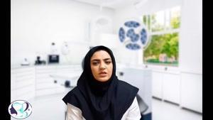 فیلم توضیحات کامل دکتر سمیه ابراهیم گل درباره کشیدن دندان عقل قسمت اول
