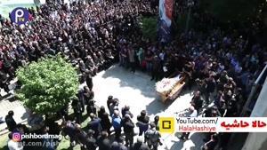قسمت هایی از مراسم خاکسپاری بهنام صفوی