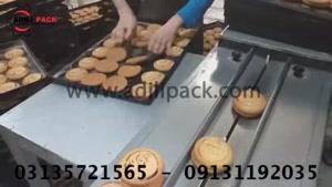 دستگاه بسته بندی انواع کیک و کلوچه،ماشین سازی عدیلی