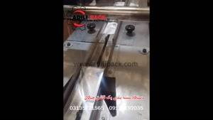 دستگاه بسته بندی پک قاشق چنگال،ماشین سازی عدیلی