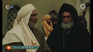 سریال امام علی قسمت ۷