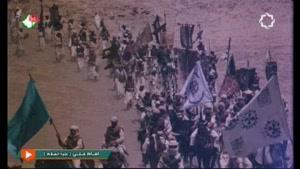 سریال امام علی قسمت 13
