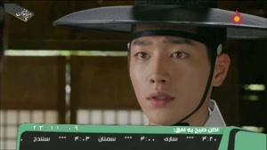 سریال افسانه جونگ میونگ قسمت ۱۷