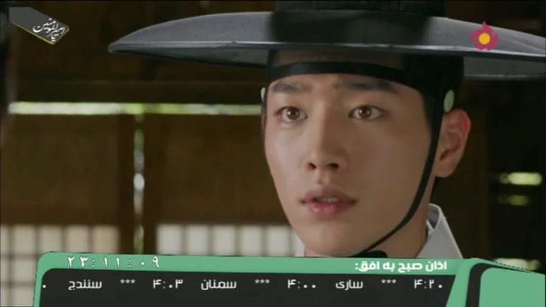 سریال افسانه جونگ میونگ قسمت 17