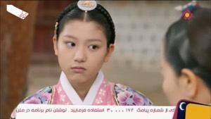 سریال افسانه جونگ میونگ قسمت ۳