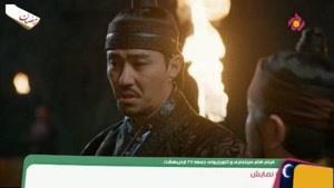سریال افسانه جونگ میونگ منتخب قسمت ۱۱-۶
