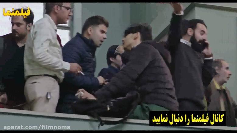 آپارات _ دارو خریدن در ناصر خسرو _ سکانس خنده دار سریال هیولا