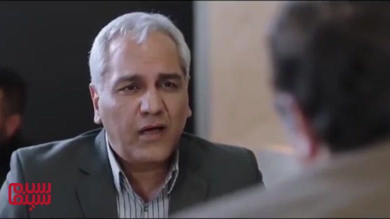 نماشا - آنونس قسمت دوم هیولا