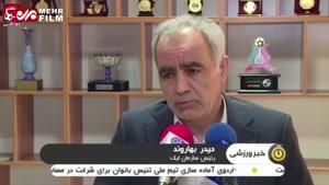 نماشا - واکنش رئیس سازمان لیگ به ابهامات نیمه نهایی جام حذفی