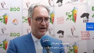نماشا - پس از ۸۰ سال؛ غرش دوباره شیر ایرانی