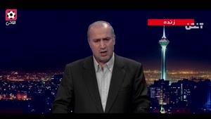تماشا - جدیدترین صحبتهای مهدی تاج درباره مارک ویلموتس