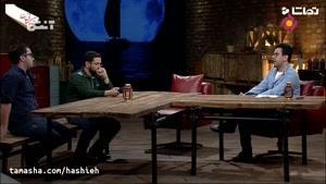 تماشا - صحبت های عجیب جوان دهه هشتادی در برنامه زنده
