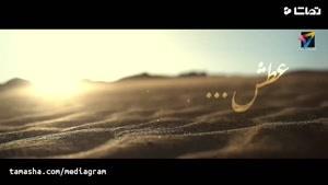 """تماشا - """"بی انتها"""" با صدای احسان علیخانی و آهنگسازی آریاعظیمی نژاد"""