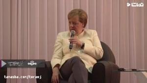 تماشا - آلمان شریک عربستان سعودی در آدم کشی