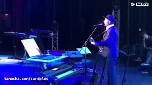 تماشا - بهنام صفوی خواننده خوش صدای کشورمان در گذشت