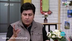 تماشا - ماجرای عیش و نوش در سینمای ایران به کمک داماد وزیر