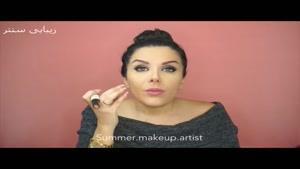 آموزش کانتور صورت یا لاغر کردن صورت , میکاپ و آرایش صورت , زیبایی سنتر