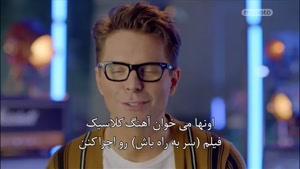 برنامه American Idol زیر نویس فارسی قسمت ۱۶