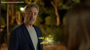 """دانلود سریال """"خواهرزادها"""" """"Kardes Cocuklari"""" با زیرنویس فارسی قسمت  ۱۵"""