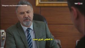 """دانلود سریال """"دستم را رها نکن"""" """"Elimi Birakma""""  زیرنویس فارسی قسمت 41"""
