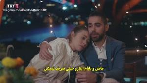 """دانلود سریال """"وصلت"""" """"Vuslat"""" با زیرنویس فارسی قسمت ۱۹"""