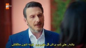 """سریال """"دارا و ندارا""""""""Zengin ve Yoksul"""" با زیرنویس فارسی قسمت ۶"""