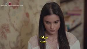 """سریال """"وصلت"""" با زیرنویس فارسی قسمت ۱۷"""