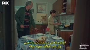"""سریال """"زن"""" با زیرنویس فارسی قسمت ۲"""