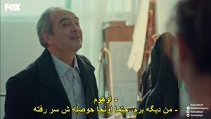 """سریال """"زن"""" با زیرنویس فارسی قسمت ۳"""