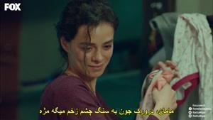 """سریال """"زن"""" با زیرنویس فارسی قسمت ۴"""