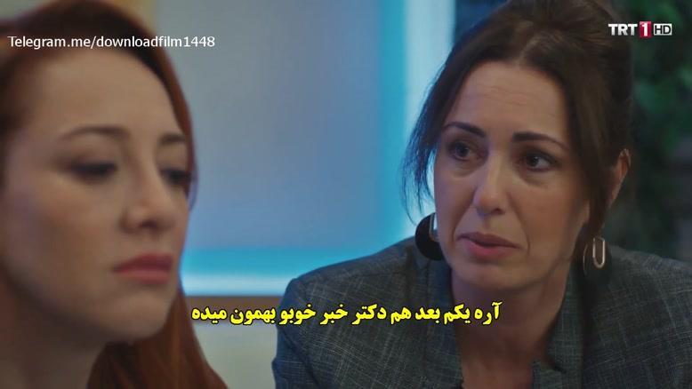 """سریال """"دستم را رها نکن"""" """"Elimi Birakma"""" با زیرنویس فارسی قسمت 42"""