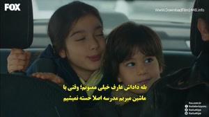 """سریال """"زن"""" با زیرنویس فارسی قسمت ۹"""