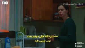 """سریال """"زن"""" با زیرنویس فارسی قسمت ۱۰"""