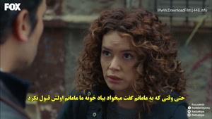 """سریال """"زن"""" با زیرنویس فارسی قسمت ۱۴"""