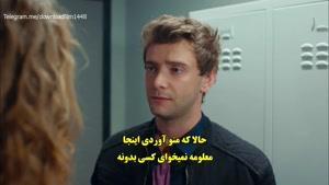 """سریال """"حکایت زندگی ما"""" با زیرنویس فارسی قسمت ۶۹"""