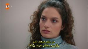 """سریال """"دارا و ندارا"""" با زیرنویس فارسی قسمت ۴"""