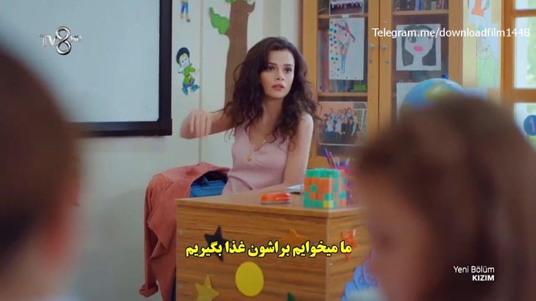 """دانلود سریال """"دخترم"""" """"Kizim"""" با زیرنویس فارسی قسمت 33"""