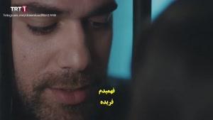 """سریال """"وصلت"""" با زیرنویس فارسی قسمت ۱۶"""
