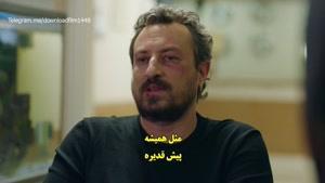 """سریال """"تصادف"""" با زیرنویس فارسی قسمت 20"""