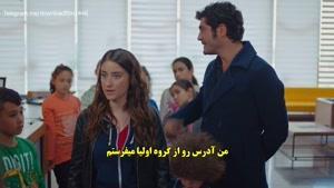 """سریال """"حکایت زندگی ما"""" با زیرنویس فارسی قسمت ۶۸"""