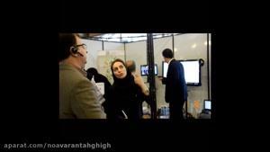 برگزاری سومین نمایشگاه تکنولوژی آموزشی در مهرماه ۹۷