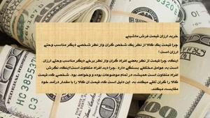 خرید فرش ماشینی ارزان قیمت