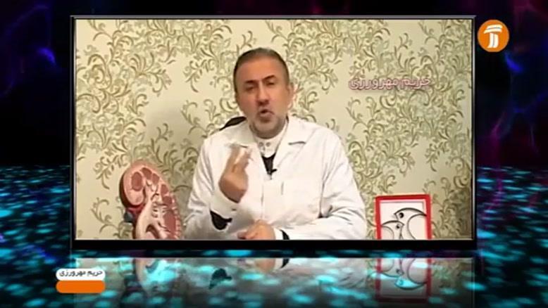 تبخال تناسلی چیست ؟ درمان آن چگونه است ؟