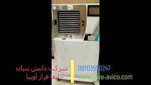 فروش انواع دستگاه اتوکلاو آزمایشگاهی و پزشکی
