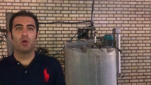 مخزن آب و روغن در خط تولید نخ اکریلیک