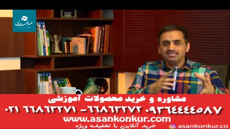 معرفی دی وی دی شبیه ساز  استاد عبدالمحمدی